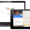 グーグルマイビジネスの手順。お店をインターネットに表示させよう