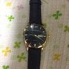 Amazonで購入した腕時計