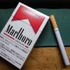 たばこ株についての雑感、アルトリアグループとブリティッシュアメリカンタバコ #345