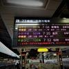 E2系はやて青森行きのあった頃^^…2015年東北新幹線