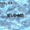 Mov.36 きしむ会議(1)
