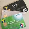 定年までにやっておくべきこと クレジットカード編
