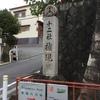 【権現寺 / 権現宮】(ごんげんじ / ごんげんぐう)東大阪市六万寺町