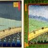 ジャポニスムとは何か、どのように始まったのか、浮世絵はどう影響したのか、講演録。