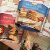 輸入菓子:西本貿易:チョコレートパティスリーバターワッフル/ファイネストワッフルクリスプ/バターアーモンドシン クランベリー/バターアーモンドシン