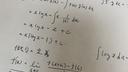 log xの積分