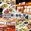 【オススメ5店】大阪市その他(大阪)にあるバーが人気のお店
