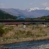 権現山と樽見鉄道