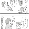 【マンガ】娘の発語まとめ(1歳5ヶ月)