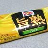 ロッテ「Dole旨熟バナナ」は本物のバナナのような食感と濃厚な味♪