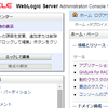 Oracle Database Express EditionにjBatchのJobRepositoryを構成する(Dockerコンテナもあります)
