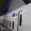 【近況】新幹線はすごいよ無いと困るよむしろ新幹線が幹線だよ