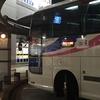 西日本JRバス (641-5973) ~海の京都~舞鶴赤れんがエクスプレス号 14号 乗車記