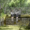 TVアニメ『氷菓』 舞台探訪(聖地巡礼)@高山編その3 バグパイプ、一二三、高山市図書館etc.