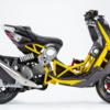 <125cc>海外製輸入車 原付二種スクーター一覧!!キムコ、ベスパなど、2019年最新版!!