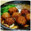いいとこ取りの旨々な鍋|獅子頭鍋+きりたんぽ=???