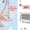 神奈川県 国道357号夏島交差点の 左折レーンが完成