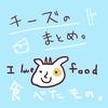 チーズ系の食べ物の食レポ一覧【まとめ】