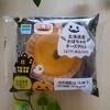 ファミリーマートの北海道産かぼちゃのチーズタルト!!