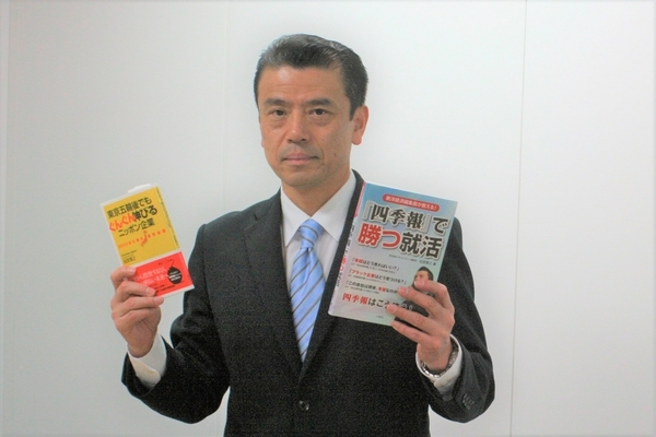 ビジネスパーソンが分析力を身につける鍵は「天気」と「コンビニ」?――東洋経済新報社・編集委員田宮寛之さんが説く「世間の流れの読み方」