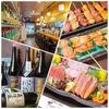 【オススメ5店】錦糸町・浅草橋・両国・亀戸(東京)にあるラーメンが人気のお店