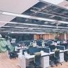 クイック入社半年のエンジニアが感じたクイックのオフィス環境