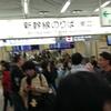 名古屋駅路線探索