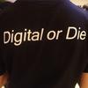 "Digital or Die─""DX実現後""の企業・IT部門・エンジニアはどう変わる? (下)"