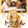 01月05日、飯豊まりえ(2020)