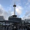 週末旅行:ANAマイレージ&IHG&無印修行を兼ねて、「京都」に行ってきました。