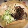 三豊麺 白とんこつ
