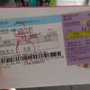 【 旅する日本語教師 】半年ぶりの韓国へ!