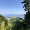 瀬戸内海国立公園、極楽寺山から見る島々です。