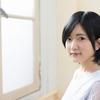 須藤凜々花 掟破りの結婚宣言…ファンの批判殺到「裏切られた」