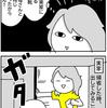 母の靴(2)