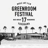 2017/5/21 Greenroom Festival '17@横浜赤レンガ倉庫