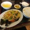 新小岩【膳香苑】サービス定食(肉と野菜炒め) ¥680