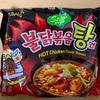 今大注目の韓国グルメから、プルダックポックンタンミョンが発売!