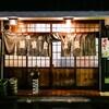 居酒屋 浅草橋 むつみ屋(YUMAP-0032)