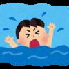 海や川でも絶対に溺れない方法とは?