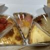 ららぽーと磐田のFLOでチーズタルトが今だけお得な999円!タルトおためしセットも美味!