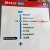 アムステルダム メトロ新線開通  Noord/Zuidライン(52) 1