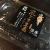 胡麻豆腐が美味しい