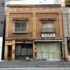 築地界隈の建築巡り・14 東京都中央区湊1~3丁目