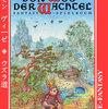 """英語名""""The Way of the Quail""""──ドイツ発・同人ゲームブックの完成度がめちゃ高いのでお勧めだけどゲットが難しい件。"""
