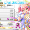 ぼくのデレステ:LIVE Carnival(TRUE COLORS)⑥