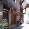 【台北旅行】便利な台北オススメのゲストハウス。ベイメンWOWポッシュテル(北門窩泊旅)