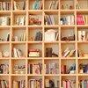 【本の捨て方】30冊減らしました!片付けが苦手な人でもできる7つの仕分け方。