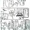 出産報告⸜( *˙꒳˙* )⸝