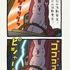 スキウサギin東京ティムニーシー「インナー・オブ・ジ・アース2」